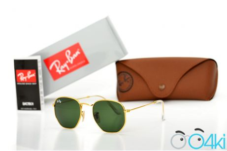 Ray Ban Round Metal 3548green-g