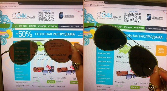 Как проверить очки - Интернет магазин солнцезащитных очков e76df755c672f