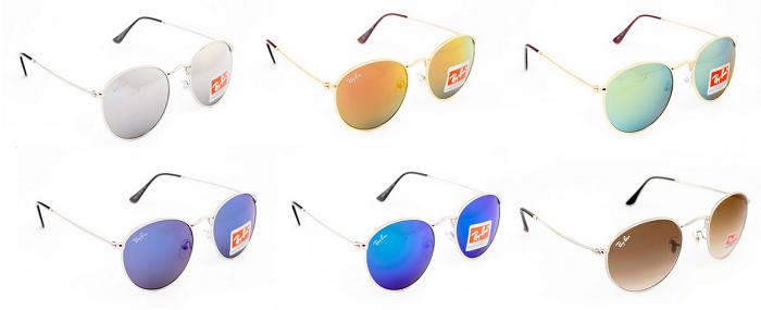 70887f42eb1e Круглые солнцезащитные очки - Интернет магазин солнцезащитных очков